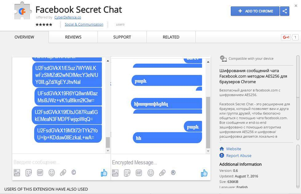 App for Facebook chat encryption is developed in Armenia