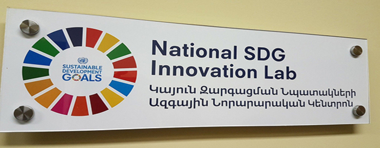 The World's First National SDG Innovation Lab in Yerevan
