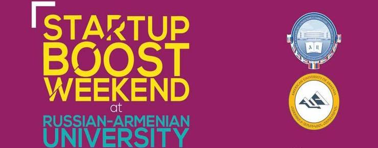 Startup Boost Weekend